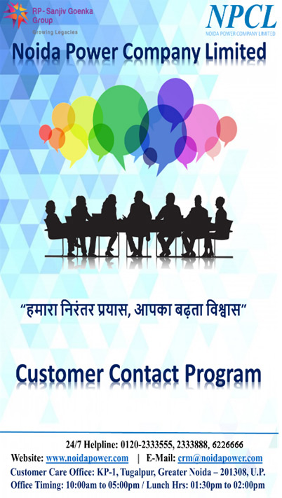Customer Contact Program